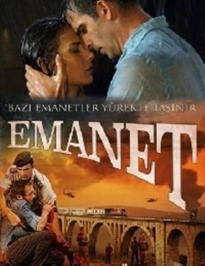 Ответственность / Emanet (2014)