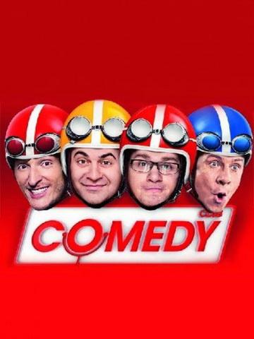 Новый Comedy Club в Сочи (2014)