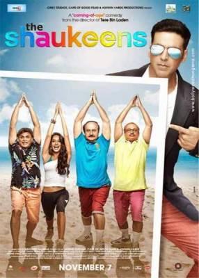 Бес в ребро / The Shaukeens (2014)