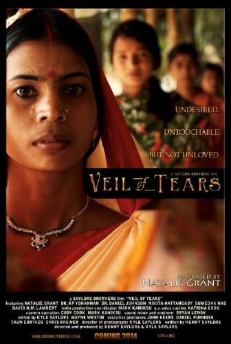 Пелена слез / Veil of Tears (2015)